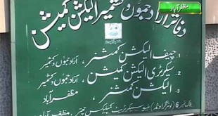 AJK Election Commission